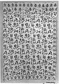 Embroidered bed curtain MET 121681.jpg