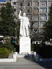 Emmanouil Papas-Serres, Greece