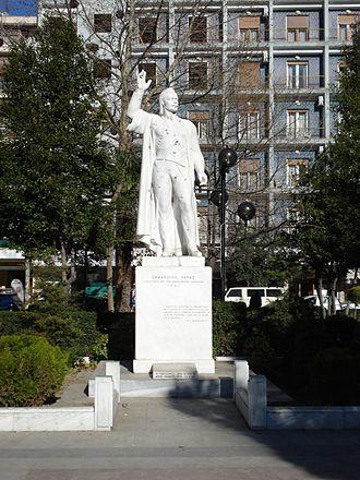 Emmanouel Pappas - Statue of Emmanouel Pappas in Serres, Greece.