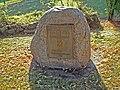 Emmerke - panoramio (5).jpg