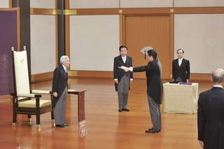 Imperial Investiture Japanese inauguration ceremony