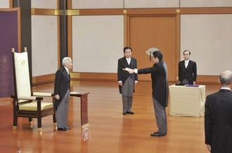 Imperial Investiture - Emperor Akihito formally appoints Shinzō Abe to office as Prime Minister.