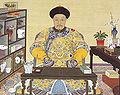 Emperor Jiaqing.jpg