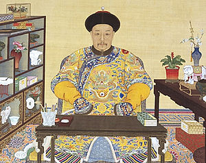 Jiaqing Emperor - Portrait of the Jiaqing Emperor in his study