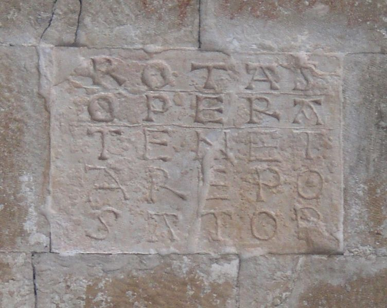 File:Enigmatic inscription of St Peter ad Oratorium 400.jpg