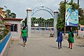 Entrance - Bandel Basilica - Hooghly - 2013-05-19 7807.JPG