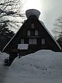 Entrance of Gassho-zukuri Minkaen Garden 20150121.jpg