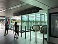 Entrance of Luohu Station in Shenzhen Station.jpg