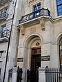 Entrance to 37 Fleet Street - geograph.org.uk - 1802748.jpg