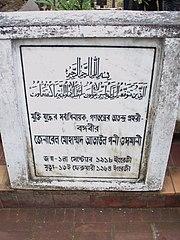 Monument to Osmani