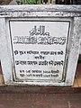 Epitaph of M.A.G Osmani.JPG