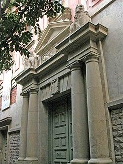 Escola Milà i Fontanals, portal.jpg