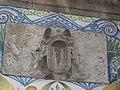 Escudo heraldico - panoramio (116).jpg