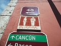 Esquina de Los Federales, Mérida, Yucatán (01).JPG