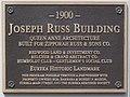 Eureka CA Joseph Russ Building.jpg