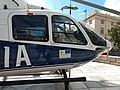 Eurocopter EC-135, Policía Nacional (España), EC-LTT, Ángel-32 (44899198612).jpg