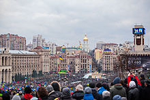Euromaidan Kyiv 1-12-13 by Gnatoush 009.jpg