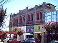 Ex teatro San Javier.JPG