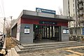 Exit D of Huilongguan Dongdajie Station (20210302165404).jpg