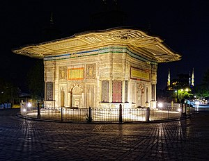 Fountain of Ahmed III - Illuminated at night, from the east side.