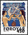 Faroe stamp 358 adam and eve.jpg