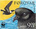 Faroe stamp 523 storm petrel.jpg