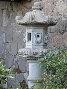 Jard n japon s de santiago wikipedia la enciclopedia libre for Jardin japones de santiago