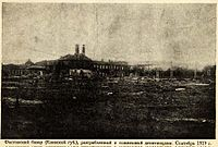 Fasov market place demolished 1919.jpg