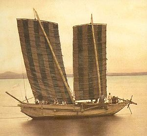 Choe Bu - An 1871 photo of a Korean junk ship