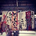 FlagMorozaki.JPG