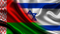 Flag of Belarus and Israel.png