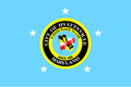 Flag of Hyattsville, Maryland.png