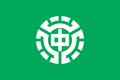 Flag of Nakashibetsu, Hokkaido.png