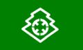 Flag of Toyotsu Fukuoka.png