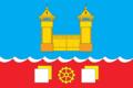 Flag of Ussolie-Sibirskoye (Irkutsk oblast).png