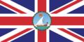 Flag of the British Resident's of Zanzibar (1918-1955).png