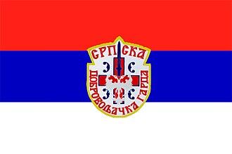 Serb Volunteer Guard - Image: Flag of the Serbian Volunteer Guard