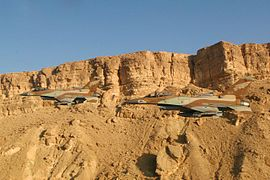 Flickr - Israel Defense Forces - Flying Past Ramon Crater