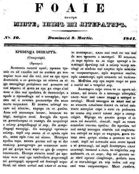 File:Foaie pentru minte, inima si literatura, Nr. 10, Anul 1841.pdf