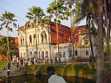 Folk Art Museum, Sonargaon.jpg