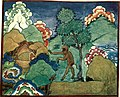 Folk Tales from Tibet - The Monkey calling into the Tortoise's cave.jpg