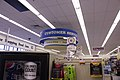 Food Lion - Montross, VA (32964829704).jpg