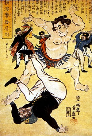 "Emperor Kōmei - An 1861 image expressing the Joi (攘夷, ""Expel the Barbarians"") sentiment."