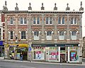 Former Trounson's Store, Fore Street, Redruth (4948702462).jpg