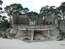 Fort Cowan Cowan (Cowan Cowan Battery).jpg