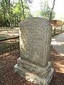 Fort Raleigh National Historic Site, Manteo, Roanoke Island, North Carolina (14460422645).jpg