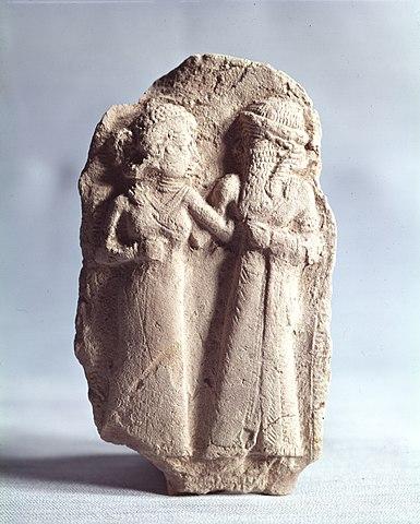 창세기 10장 노아의 후손 (2) 함의 자손