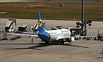 Frankfurt - Airport - Ukraine International Airlines - Boeing 737-8HX - UR-PSD - 2018-04-02 14-20-50.jpg