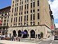 Fredrick Loewe Theatre NYU.JPG