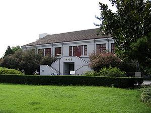 Fudan University - Xianghui Auditorium